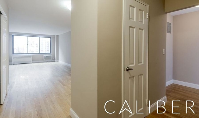 1 Bedroom, Manhattan Valley Rental in NYC for $2,880 - Photo 1