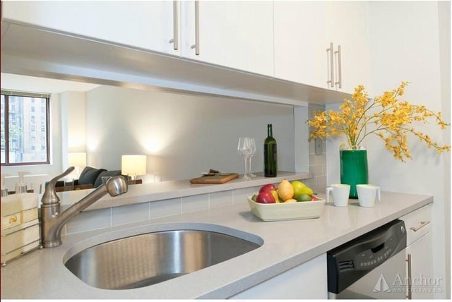 1 Bedroom, Theater District Rental in NYC for $3,845 - Photo 2
