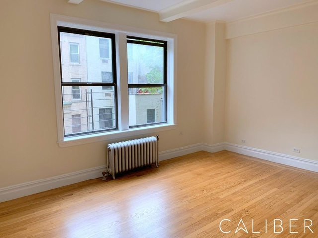 1 Bedroom, Upper West Side Rental in NYC for $4,500 - Photo 1