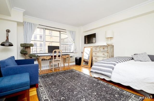 1 Bedroom, Carnegie Hill Rental in NYC for $3,725 - Photo 1