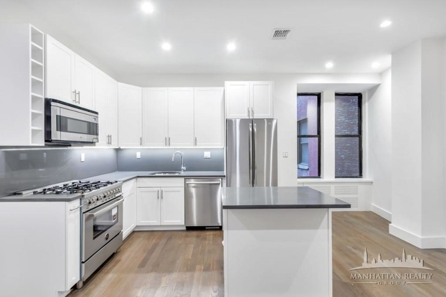 2 Bedrooms, NoMad Rental in NYC for $5,500 - Photo 2