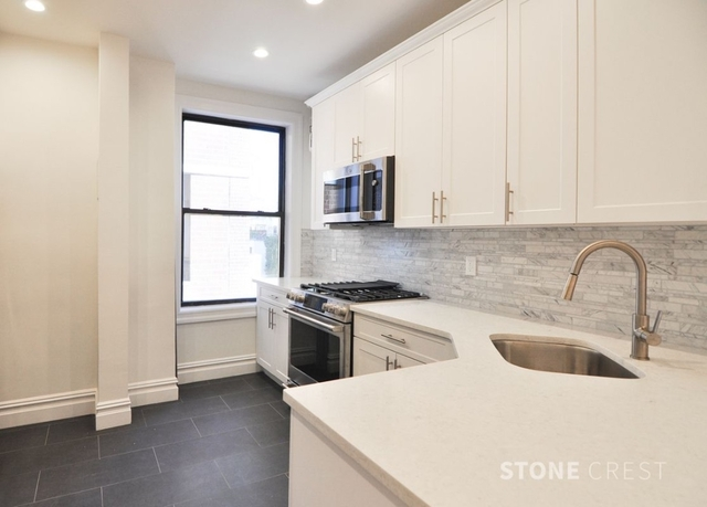 4 Bedrooms, Manhattan Valley Rental in NYC for $5,700 - Photo 1