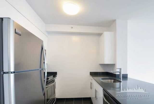 Studio, Hunters Point Rental in NYC for $2,400 - Photo 2