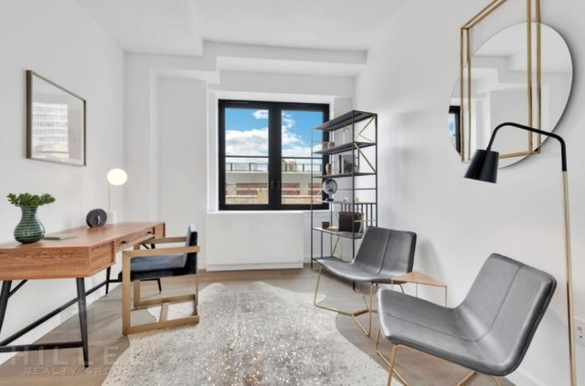 1 Bedroom, Downtown Brooklyn Rental in NYC for $3,155 - Photo 2