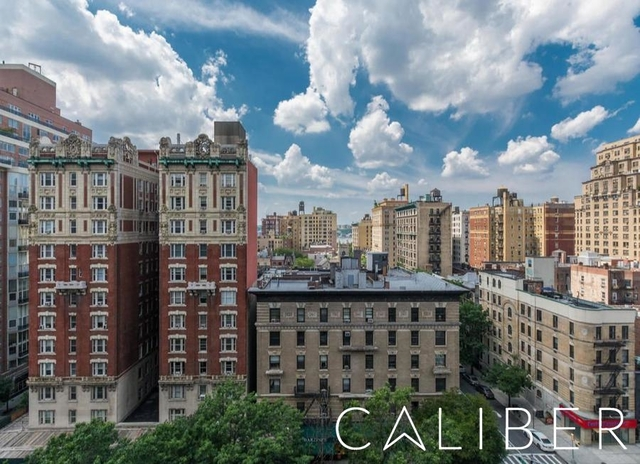 1 Bedroom, Upper West Side Rental in NYC for $2,586 - Photo 1