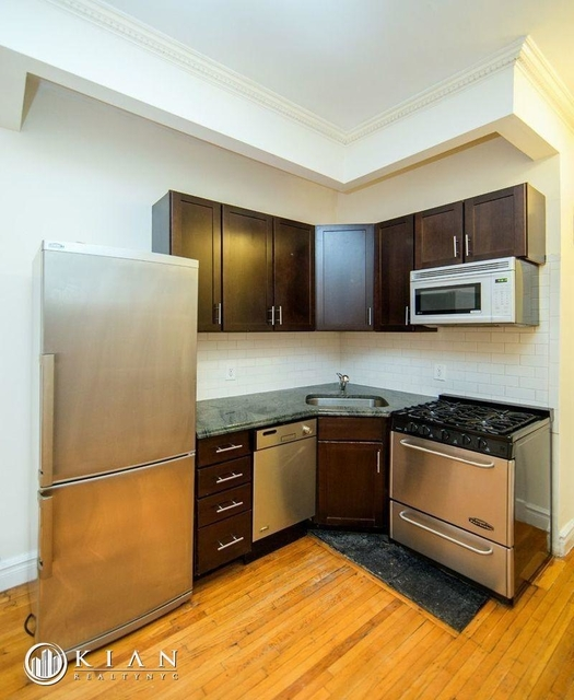 1 Bedroom, Yorkville Rental in NYC for $2,600 - Photo 2