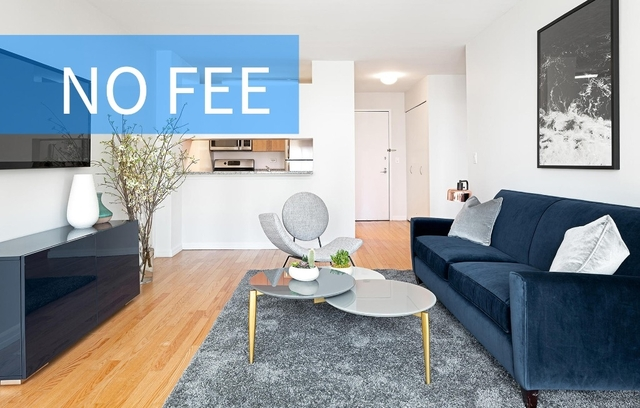 2 Bedrooms, Financial District Rental in NYC for $5,490 - Photo 1