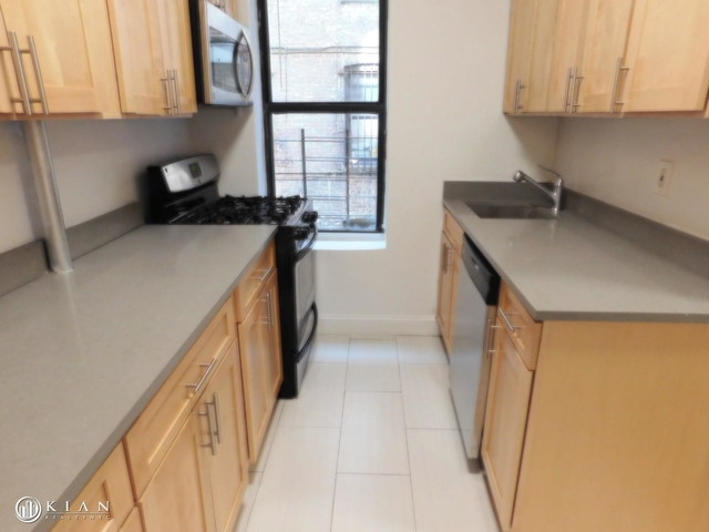 1 Bedroom, Washington Heights Rental in NYC for $2,095 - Photo 2