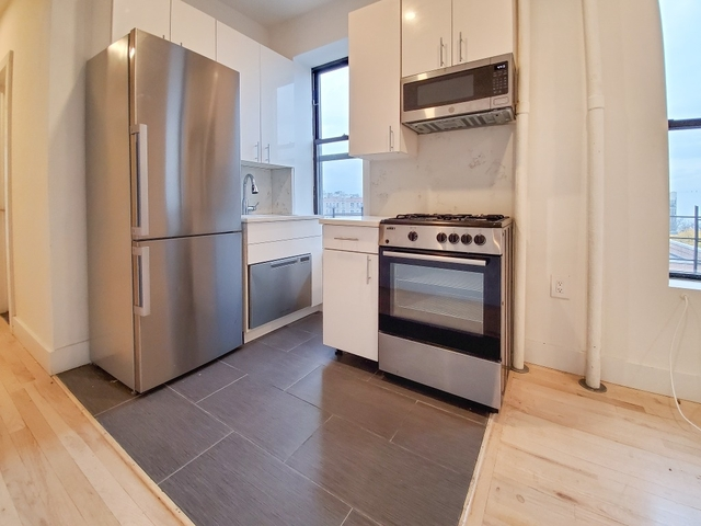 2 Bedrooms, Hamilton Heights Rental in NYC for $2,525 - Photo 1