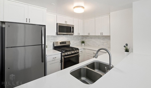 1 Bedroom, Kew Gardens Hills Rental in NYC for $2,125 - Photo 2
