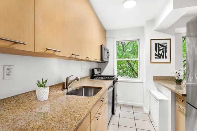 1 Bedroom, Central Harlem Rental in NYC for $1,820 - Photo 2
