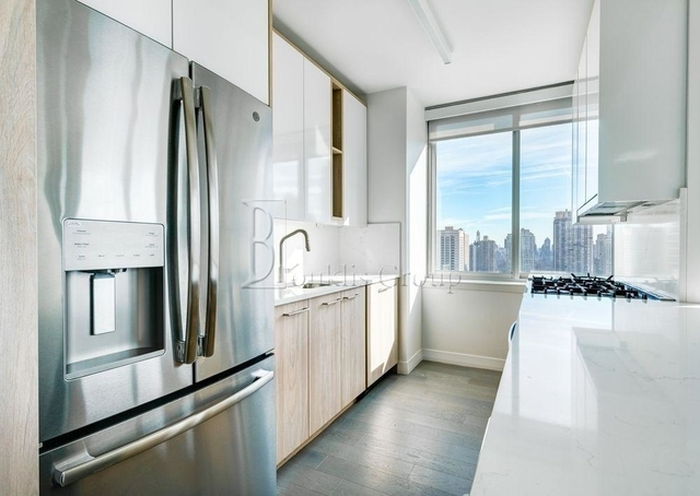 3 Bedrooms, Lincoln Square Rental in NYC for $7,610 - Photo 2