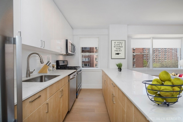 2 Bedrooms, Central Harlem Rental in NYC for $2,560 - Photo 2