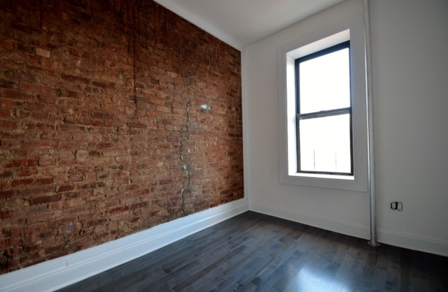 2 Bedrooms, Hamilton Heights Rental in NYC for $2,450 - Photo 2