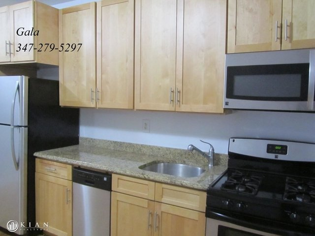 2 Bedrooms, Hamilton Heights Rental in NYC for $2,640 - Photo 2