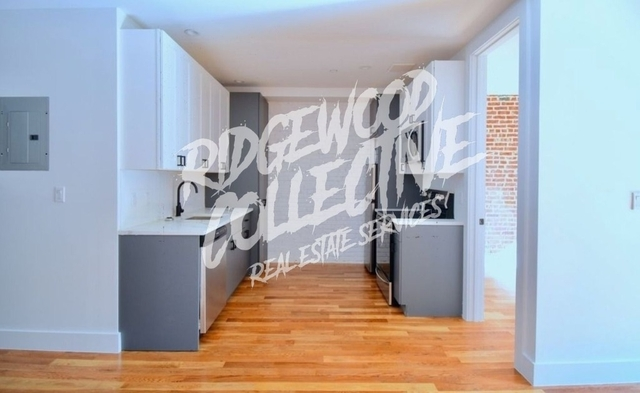 1 Bedroom, Bushwick Rental in NYC for $2,195 - Photo 1