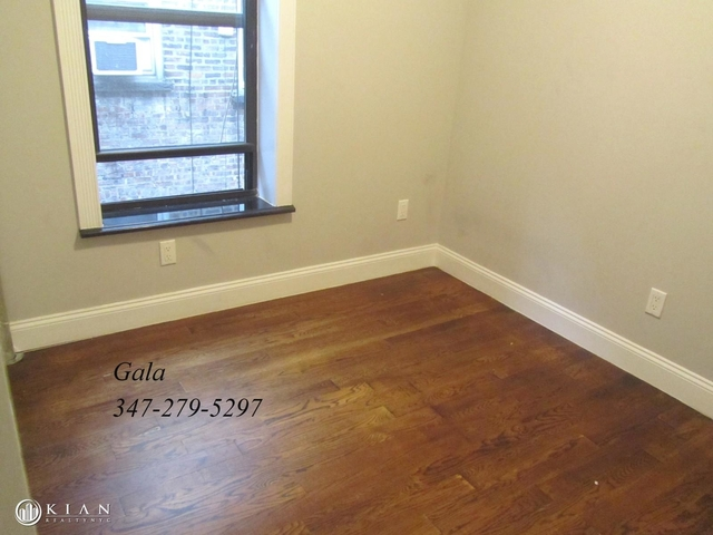 1 Bedroom, East Harlem Rental in NYC for $2,055 - Photo 2
