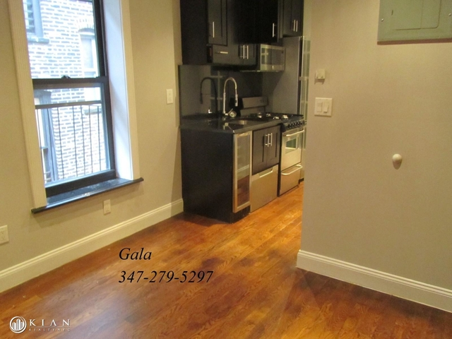 1 Bedroom, East Harlem Rental in NYC for $2,055 - Photo 1