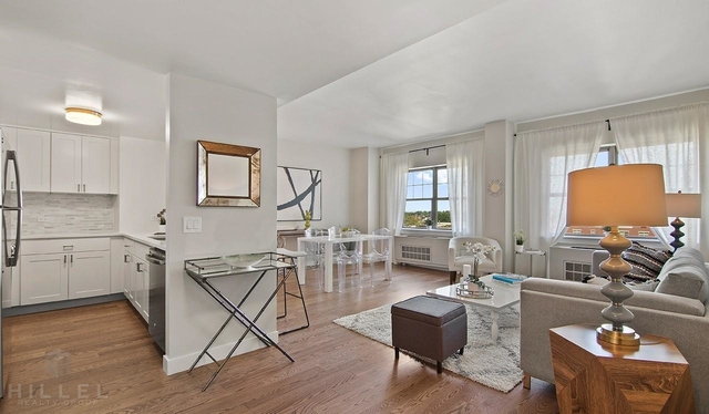 1 Bedroom, Kew Gardens Hills Rental in NYC for $2,125 - Photo 1