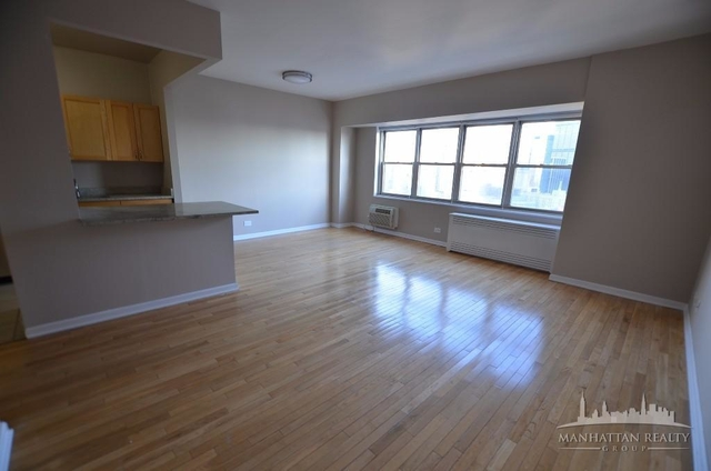 2 Bedrooms, Tribeca Rental in NYC for $4,580 - Photo 1