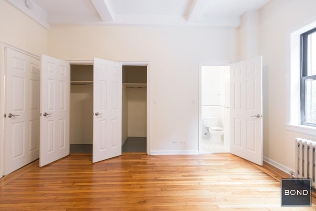 1 Bedroom, Manhattan Valley Rental in NYC for $2,945 - Photo 2