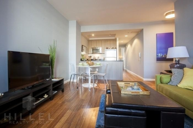 1 Bedroom, Fort Greene Rental in NYC for $4,176 - Photo 1