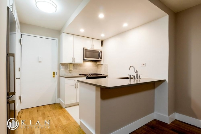 2 Bedrooms, Manhattan Valley Rental in NYC for $3,467 - Photo 1
