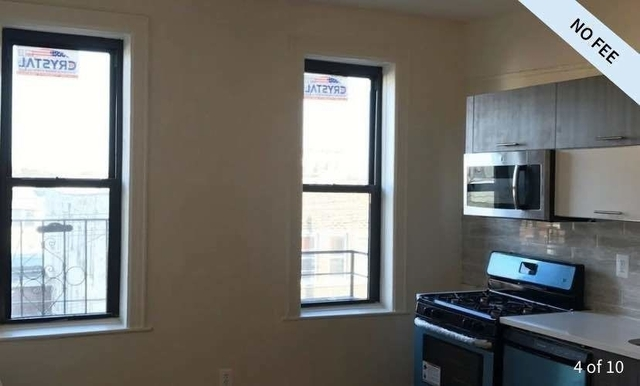 1 Bedroom, East Flatbush Rental in NYC for $1,595 - Photo 2