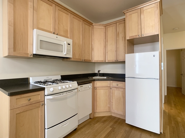 1 Bedroom, Carnegie Hill Rental in NYC for $2,650 - Photo 2