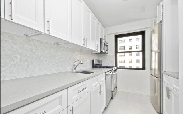 3 Bedrooms, Yorkville Rental in NYC for $4,013 - Photo 2