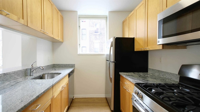 1 Bedroom, Hell's Kitchen Rental in NYC for $3,727 - Photo 2
