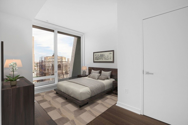 1 Bedroom, Morningside Heights Rental in NYC for $4,029 - Photo 2