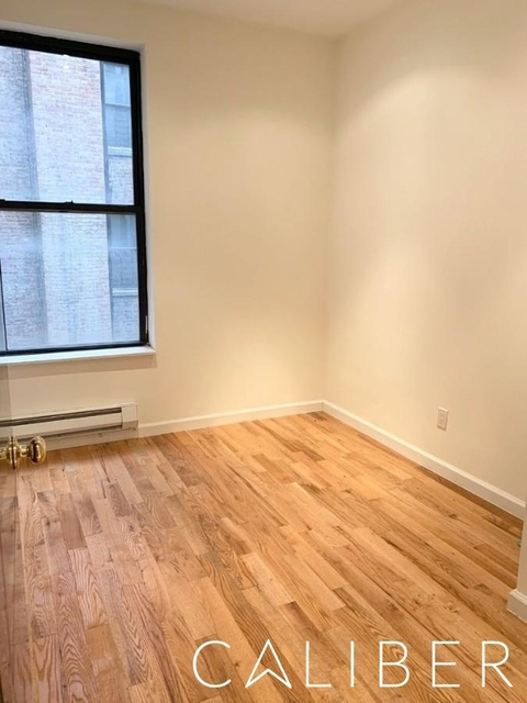 6 Bedrooms, Manhattan Valley Rental in NYC for $7,000 - Photo 2