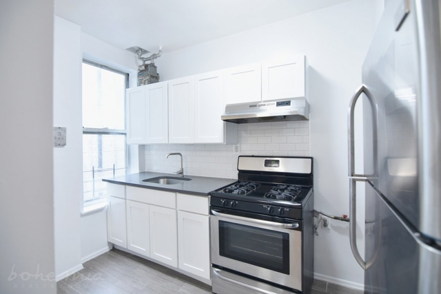 2 Bedrooms, Hamilton Heights Rental in NYC for $2,350 - Photo 2