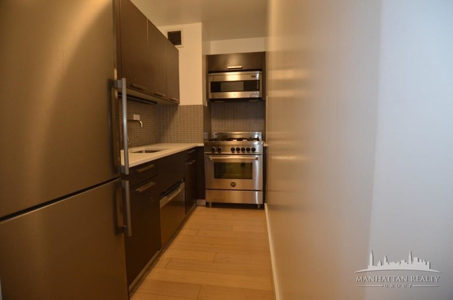 1 Bedroom, Murray Hill Rental in NYC for $3,323 - Photo 2