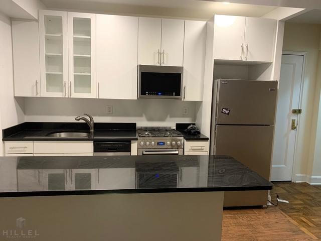 1 Bedroom, Woodside Rental in NYC for $2,048 - Photo 2
