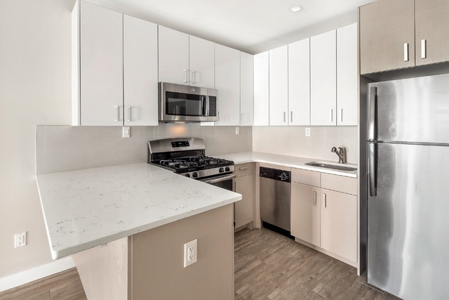1 Bedroom, Holliswood Rental in NYC for $1,960 - Photo 1