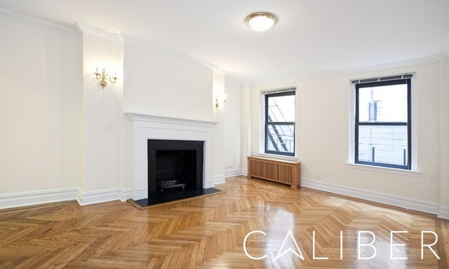 2 Bedrooms, East Harlem Rental in NYC for $4,141 - Photo 2