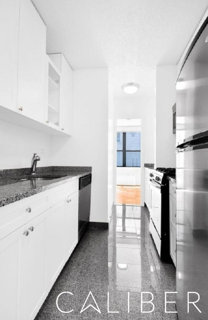 2 Bedrooms, Upper West Side Rental in NYC for $8,200 - Photo 1