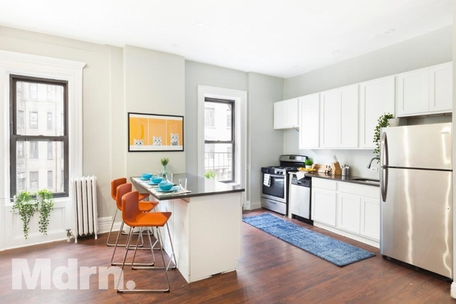 4 Bedrooms, Manhattan Valley Rental in NYC for $7,500 - Photo 1