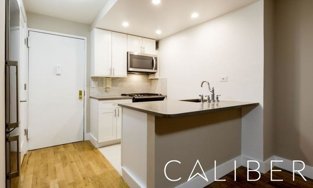 1 Bedroom, Manhattan Valley Rental in NYC for $3,460 - Photo 1