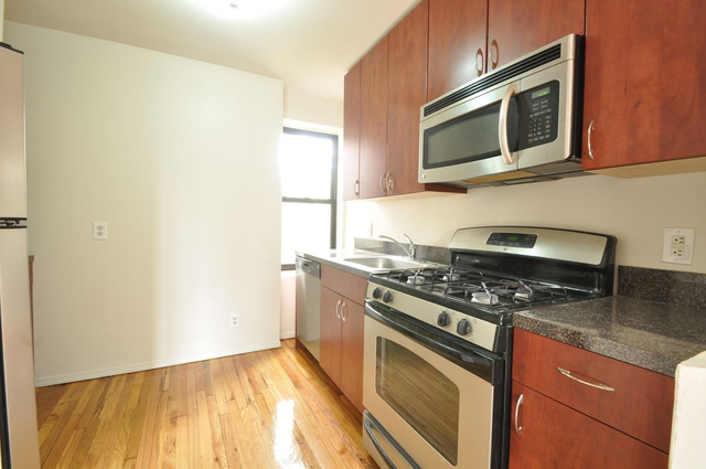 2 Bedrooms, Auburndale Rental in NYC for $2,095 - Photo 1