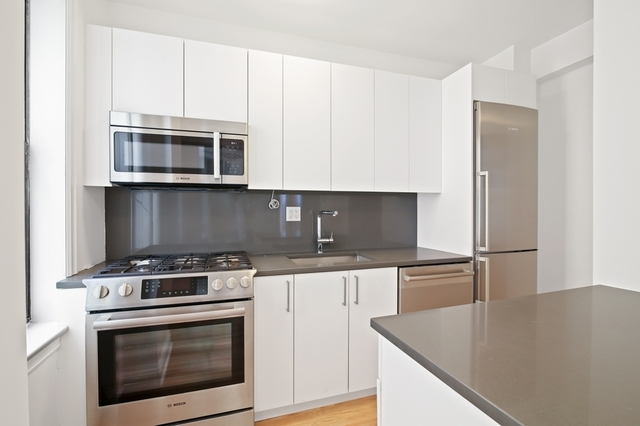 1 Bedroom, Gramercy Park Rental in NYC for $4,560 - Photo 1