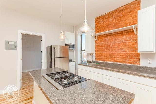 2 Bedrooms, Weeksville Rental in NYC for $1,968 - Photo 2