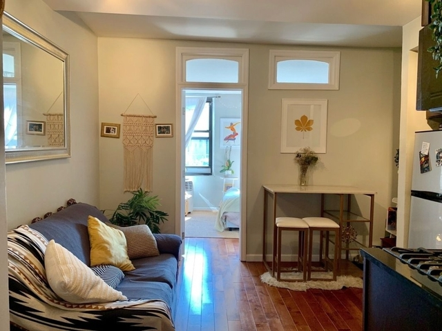 1 Bedroom, Little Senegal Rental in NYC for $1,916 - Photo 2