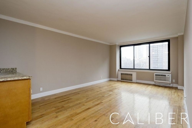 1 Bedroom, Manhattan Valley Rental in NYC for $3,222 - Photo 2
