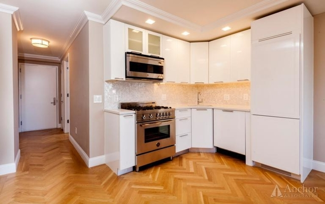 1 Bedroom, Yorkville Rental in NYC for $4,675 - Photo 2