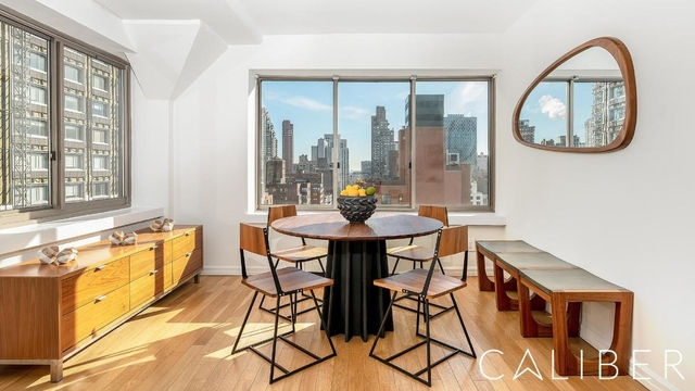 2 Bedrooms, Upper East Side Rental in NYC for $5,476 - Photo 1