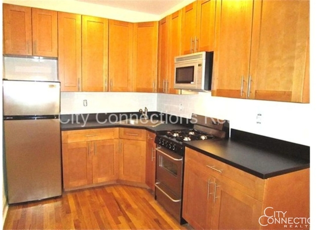 1 Bedroom, Manhattan Valley Rental in NYC for $2,583 - Photo 2