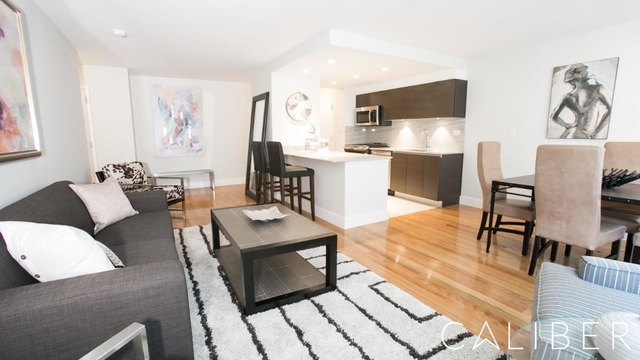 1 Bedroom, Manhattan Valley Rental in NYC for $3,395 - Photo 1